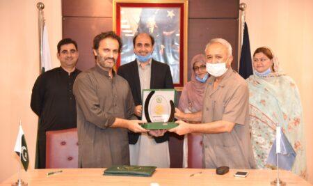 MoU b/w Pakistan Bait-Ul-Mal & the SAUS