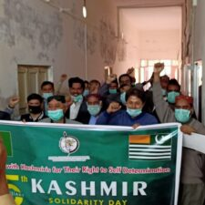 KASHMIR SOLIDARITY DAY CELEBRATED AT SAUS.