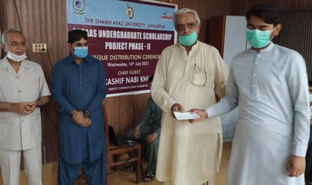 Ehsaas Undergraduate Scholarship Project Phase-II Cheque Distribution Ceremony