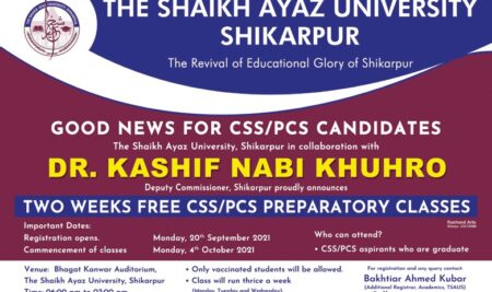 Good News For CSS/PCS Candidates